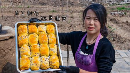 小勇的万能烤箱:今天烤红豆面包,满满一大盘金灿灿,非常暄软