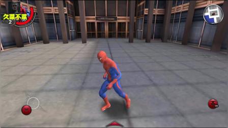 超级蜘蛛侠:打击邪恶的罪,帮助把他们捉拿归案
