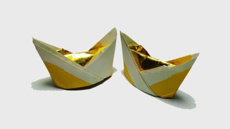 清明节,来用纸折一个金元宝,寄托我们的思念!
