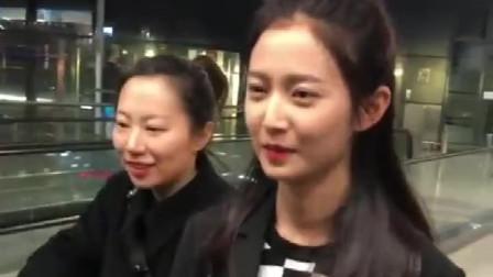 机场偶遇倚天屠龙记赵敏扮演者陈钰琪,真是人美演技又好还没架子