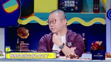 """涂磊直言是现实主义者, """"情感专家""""名号原来自学出师, 厉害"""