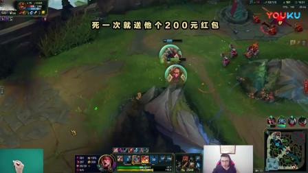 大司马直播录像2019.3.20 麻将+23杀打野盲僧李青