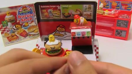 迷你小厨房:汉堡与冰淇淋更配哦,还不快试试