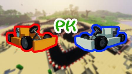 卡丁车比赛,高配卡丁车速度快到冲出赛道——甜萝酱解说我的世界Minecraft