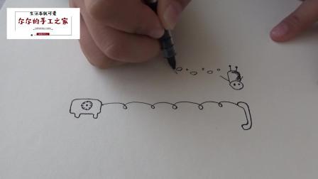手账简笔画教学,简单易上手的花边画法