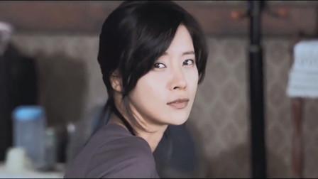 韩国电影《苔藓》,夜晚女主接待村子数个村民!