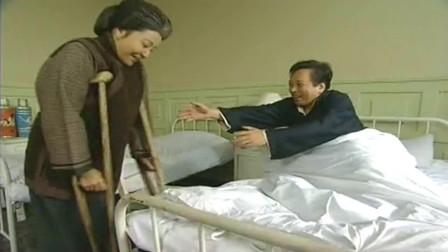 媳妇的眼泪 大结局:明辉去医院看望高父,喊了爸爸,一家人团圆
