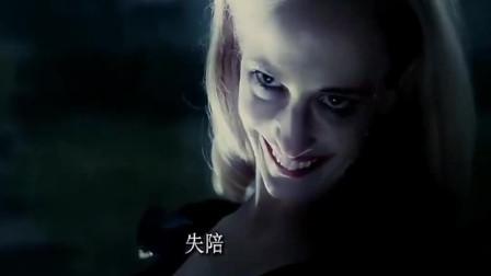 吸血鬼袭击女子,女子面不改色,下一秒吸血鬼却惨了