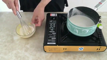 蛋糕培训班要多少钱 哪里有西点培训 蛋糕烘焙培训