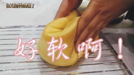 超软的戚风蛋糕