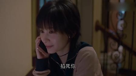 """欢乐颂:""""你出轨我就掐死你""""赵医生这话说的让曲筱绡佩服太帅了"""