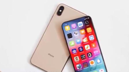新款苹果手机iPhoneXI外观配置流出,或采用挖孔屏和后置三摄
