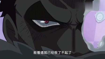 航海王:卡塔库栗太恐怖了,居然拥有看见未来的能力,Bug般的存在