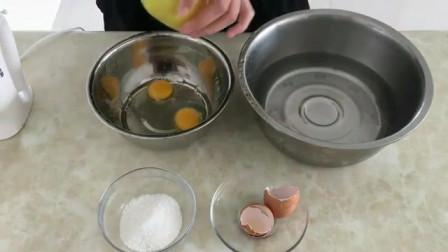烘焙短期培训 哪有蛋糕培训 烘焙培训