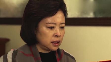 女儿去世十年后妈妈翻看女儿日记竟发现女儿有个孩子