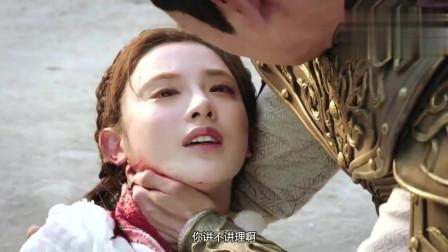 东宫大结局:小枫自刎,承鄞哭死了