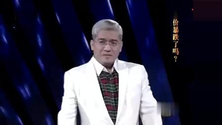 银行成主要幕后推手,郎咸平当众揭开其中猫腻!房价暴跌了吗?