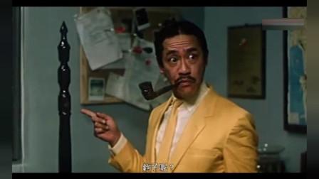 上天救命搞笑片段,探长(吴耀汉)专坑下属