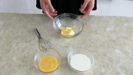 烘焙培训机构 制作蛋糕的方法 新西点烘焙学校