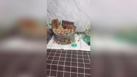 全村的希望, 吃鸡系列生日蛋糕