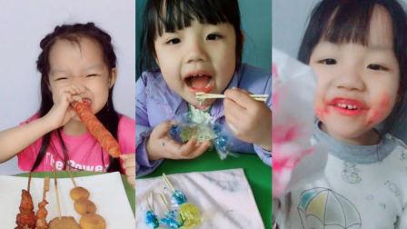 吃播小妹妹:吃麦芽糖 过桥米线 榴莲味冰激凌 五串油炸 大串葡萄