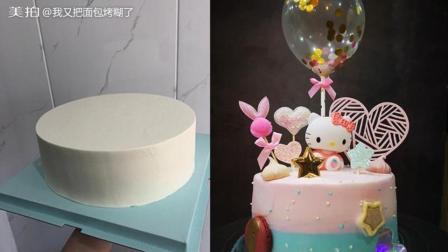 裱花师教你生日蛋糕抹面