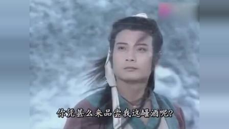 小李飞刀:李寻欢和阿飞雪中相遇喝酒,酒逢知己千杯少!