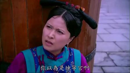 宫锁心玉: 良妃是个女警察, 在抓捕坏人的时候穿越到了古代!