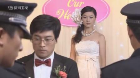 金枝玉叶:亲姐婚礼现场,弟弟却穿着一身参加,这下要出大事