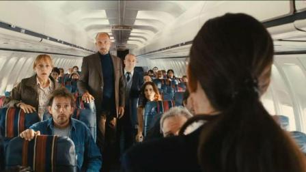 乘客们惊讶的发现, 他们都曾伤害过机长, 那么飞机最终将开往何方?