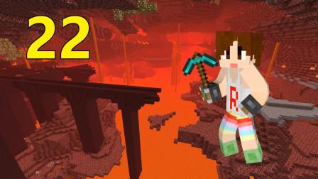 明月庄主我的世界原版模组单机空岛第22集:地狱要塞