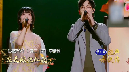 胡夏 郁可唯现场演唱《知否知否应是绿肥红瘦》主题曲《知否》