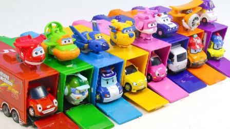 哇哦!超级飞侠乐迪邀请了好伙伴变形警车珀利来玩?趣味玩具故事