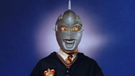 四川方言:哈利波特变成奥特曼?还跟正版奥特曼斗智斗勇,笑舒服了!