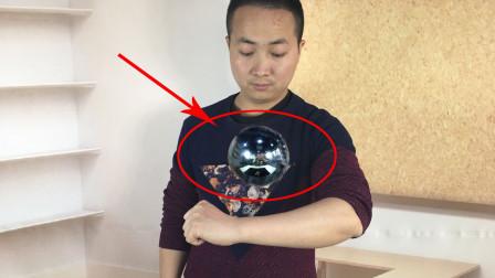 神奇魔术:铁球悬浮在空中,随时都能表演,学会骗朋友玩