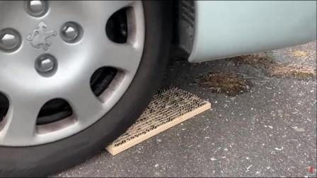 当汽车轮胎从弹簧上面压过会怎么样?现在轮胎质量真的好