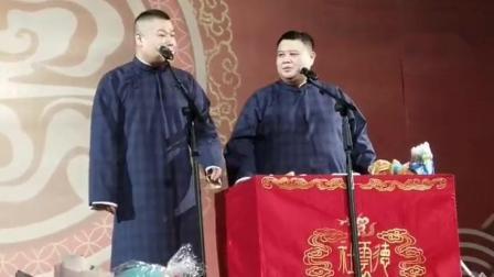 岳云鹏1006南京相声专场: 与观众大合唱评剧(划掉, 是萍聚)