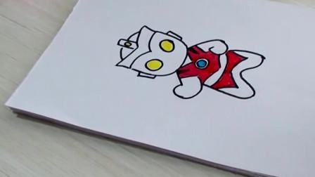 简笔画奥特曼的简单易学教程,美女老师教你可爱奥特曼的简单画法