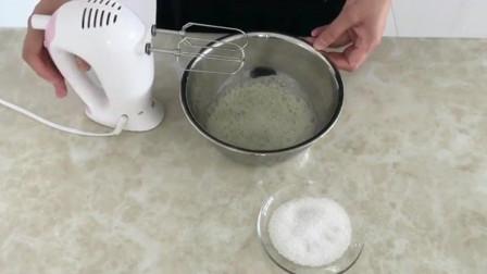 烘焙速成班 烘焙 培训 学习做蛋糕