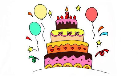 学画漂亮的4层生日大蛋糕简笔画,溢出的奶油好想吃