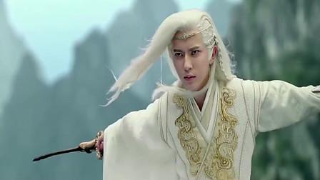 白发男子威胁无效,被打落悬崖,轩辕剑气化成火龙带他冲出山谷