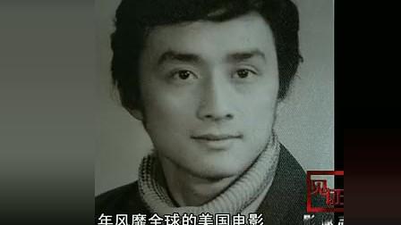 国产纪录片-见证影像志-丑年记忆_乙丑1985年_高清
