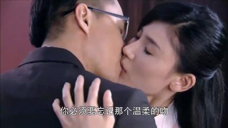 总裁喝水被烫,灰姑娘急坏了去安抚,不料就这样被总裁强吻了