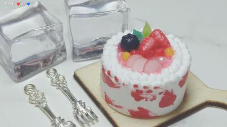 草莓水果蛋糕ycmfat 我尽心尽力对待你 结果随他而去吧
