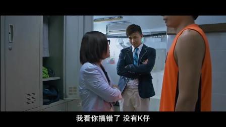 电影――鸭王之富二代陷害片段