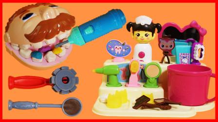 北美玩具 第一季 培乐多大嘴先生和河马先生吃MMs巧克力豆的玩具故事