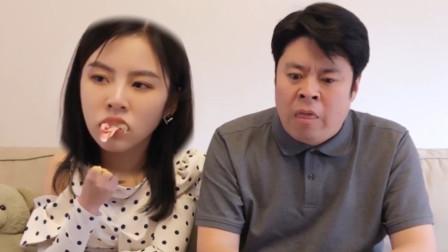 祝晓晗:私房钱还能这么藏?老爸的这几招你们学到了吗