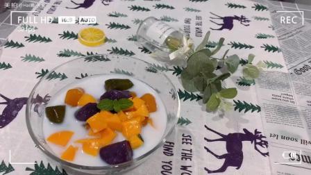 南瓜, 紫薯, 抹茶芋圆