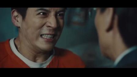 """《暗黑者3》定档预告,郭京飞化身魅力神探,""""苏明成""""变了!"""