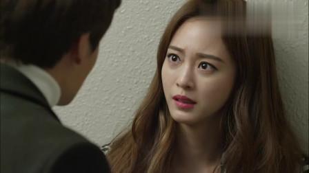 美女的诞生:李康俊伤害了韩泰熙,竟然还对金兰提出复合的要求